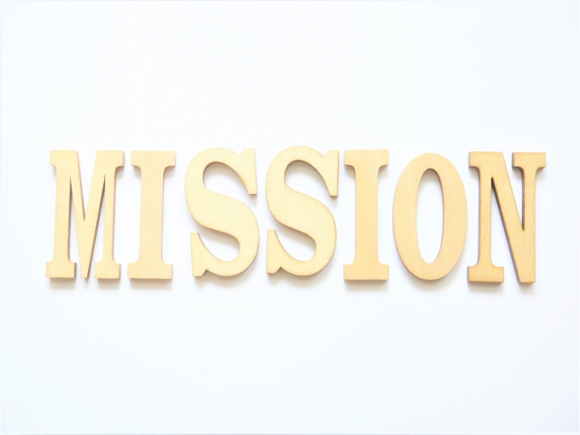 ミッションなくして、ビジョンなし!