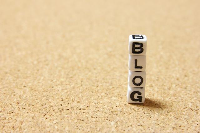 640日続いたブログについて思う事