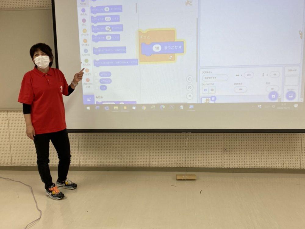 「パパはヒーロー☆親子プログラミング教室」開催しました