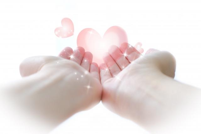 自分を許し 他人を許す寛容な心